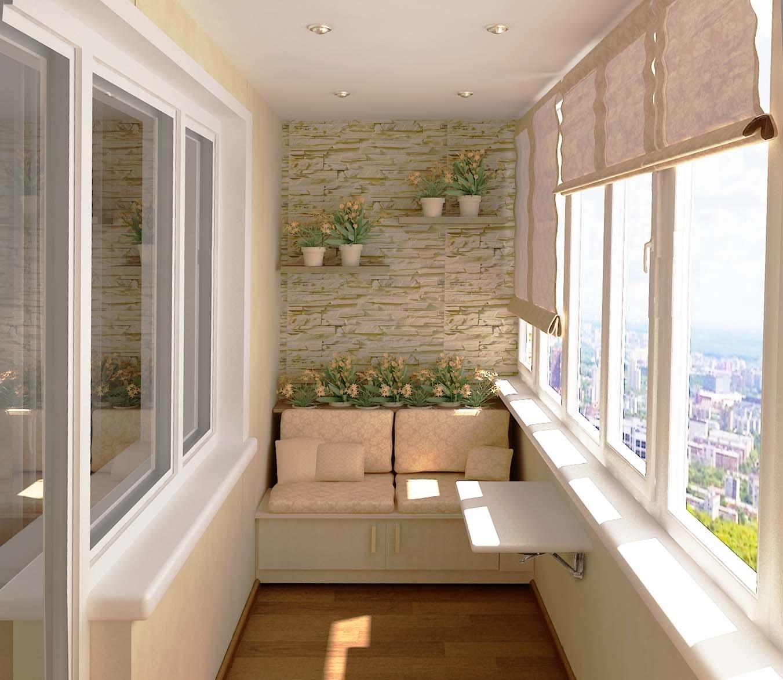 Оборудуйте балкон мягким уголком с местами хранения и уютными подушками, расставьте на полках и стеллажах книги и горшки с цветами.