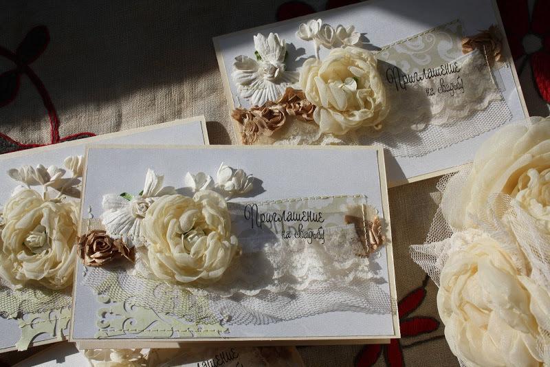 Приглашения на свадьбу, сделанные вручную - душевно и стильно.