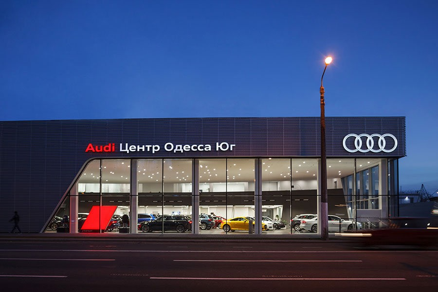 Терминал Audi Центр Одесса Юг. Проект строительной компании Zelinski Group