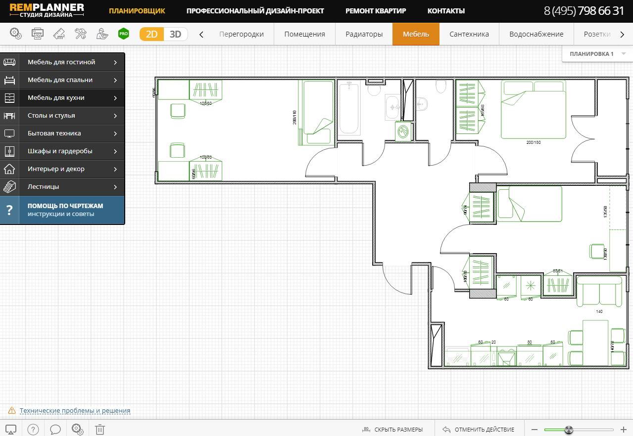 Дизайн-проект квартиры с помощью конструктора Remplanner