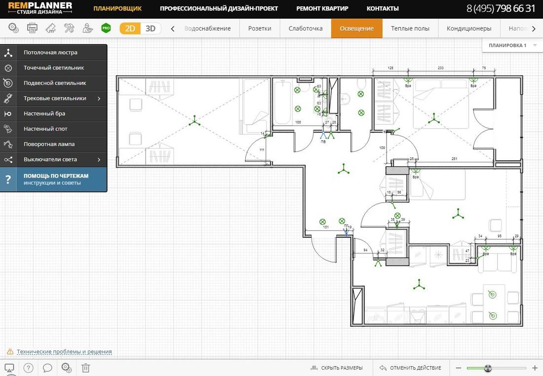 Дизайн-проект квартиры с помощью конструктора Remplanner.