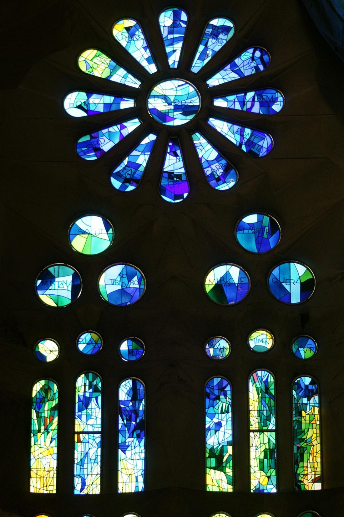 Облицовка цветной керамикой и стеклом